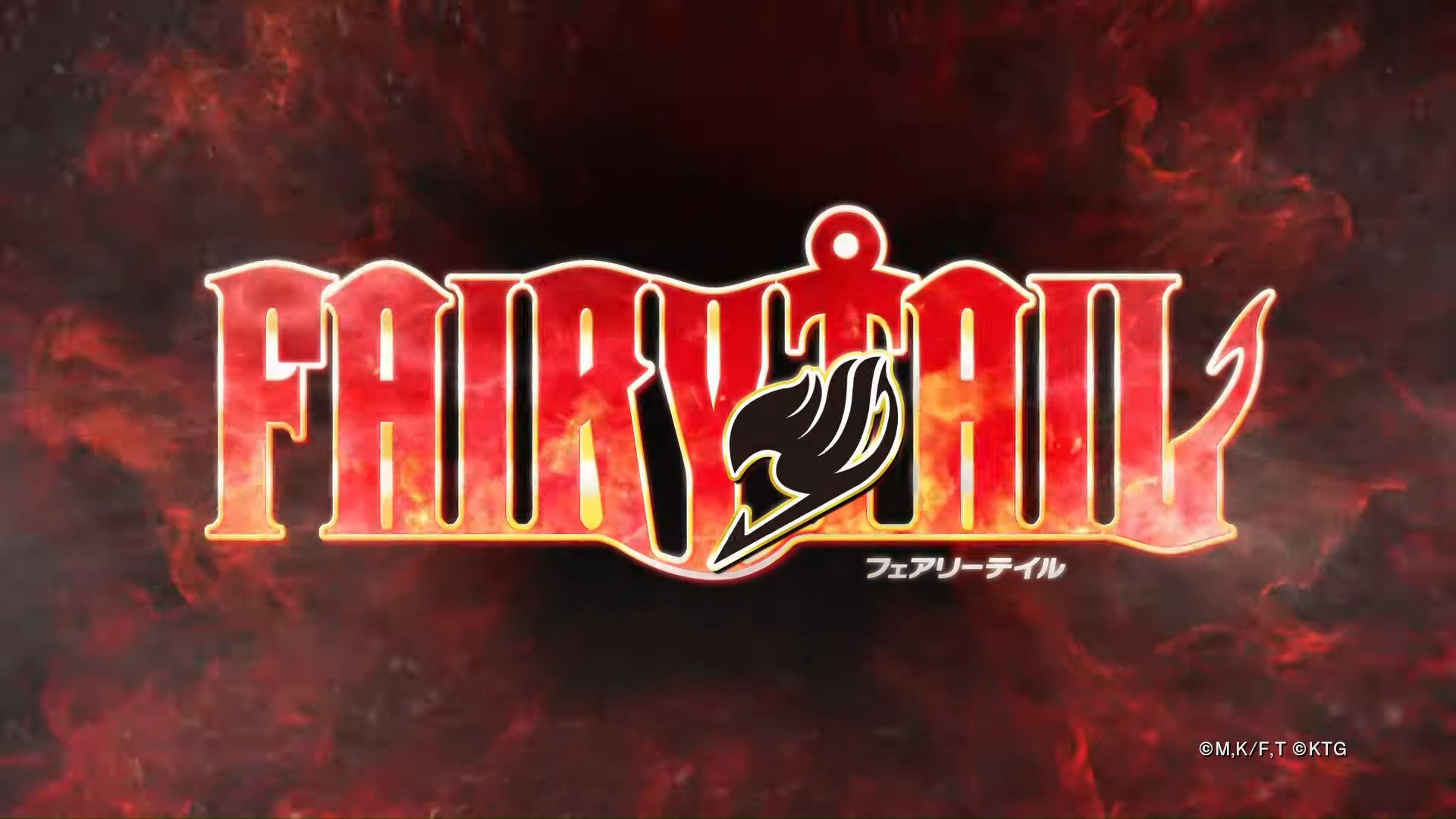 Fairy Tail Explodes Onto Home Consoles